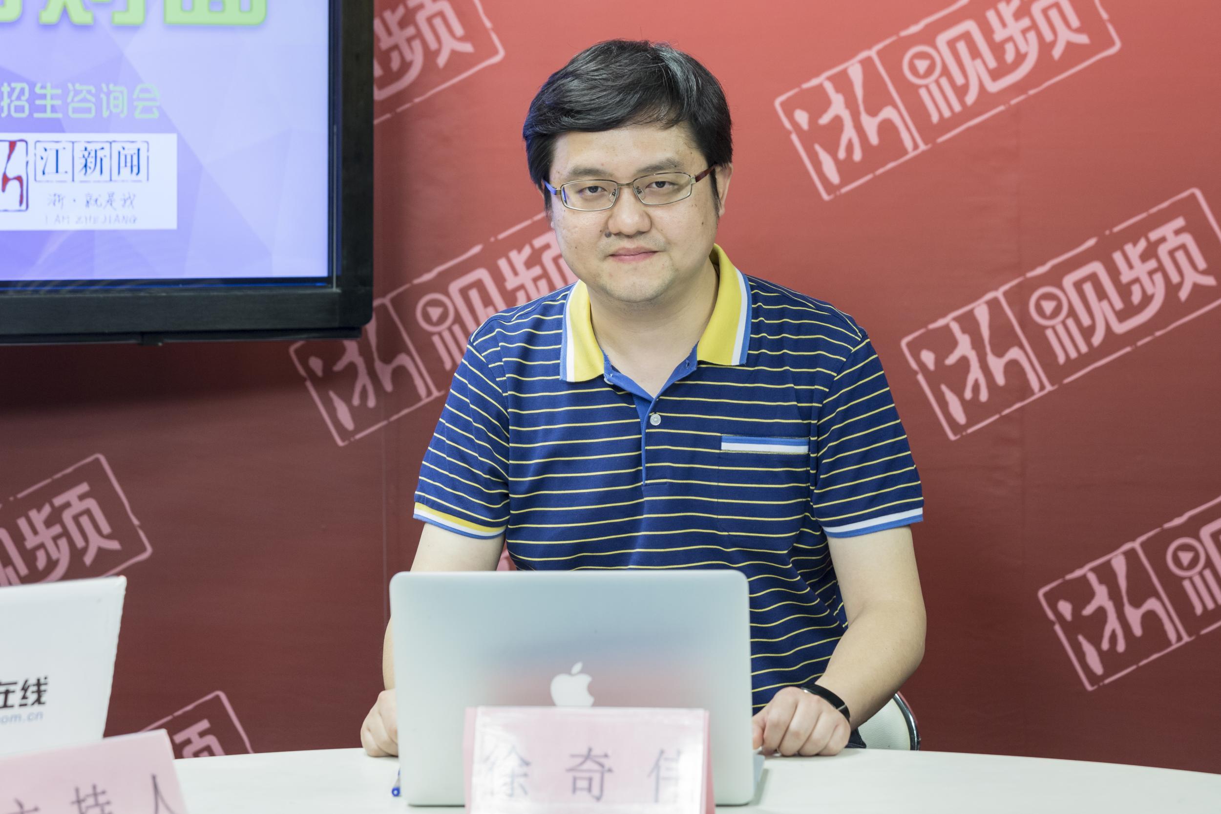 浙财大:2017新增省内首个数据科学与大数据技术专业