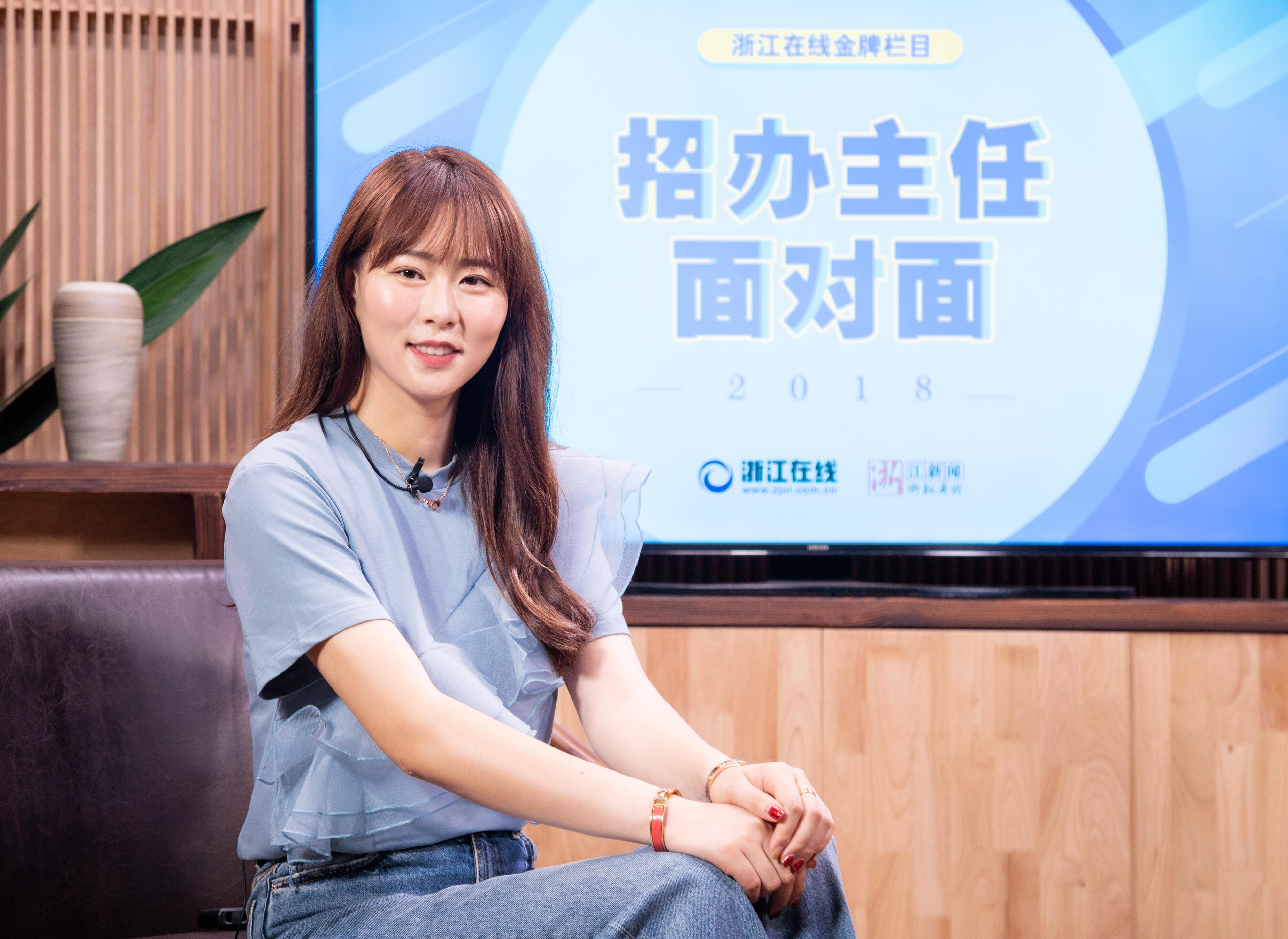 浙江纺织服装职业技术学院:2018年计划招生3242名,助力浙江时尚产业人才培养