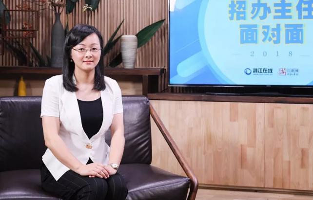 浙江经贸职业技术学院:计划招生3443名,新增互联网金融、商务数据分析与应用专业